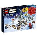レゴジャパン LEGO スター・ウォーズ 75213 アドベントカレンダー 75213スタ-ウオ-ズアドベントカレンダ [75213スタ-…