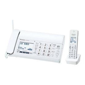 パナソニック デジタルコードレス普通紙FAX(子機1台付き) おたっくす ホワイト KX-PZ210DL-W [KXPZ210DLW]【RNH】【AUMP】