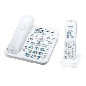 パナソニック デジタルコードレス電話機(子機1台付き) RU・RU・RU ホワイト VE-GZ51DL-W [VEGZ51DLW]【RNH】