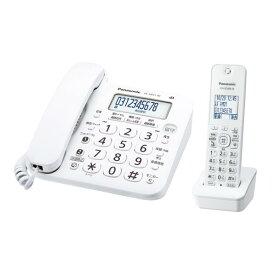 パナソニック デジタルコードレス電話機(子機1台付き) RU・RU・RU ホワイト VE-GZ21DL-W [VEGZ21DLW]【RNH】
