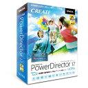 サイバーリンク PowerDirector 17 Ultra 通常版 POWERDIRECTOR17ULTRAツウWD [POWERDIRECTOR17ULTRAツウWD]