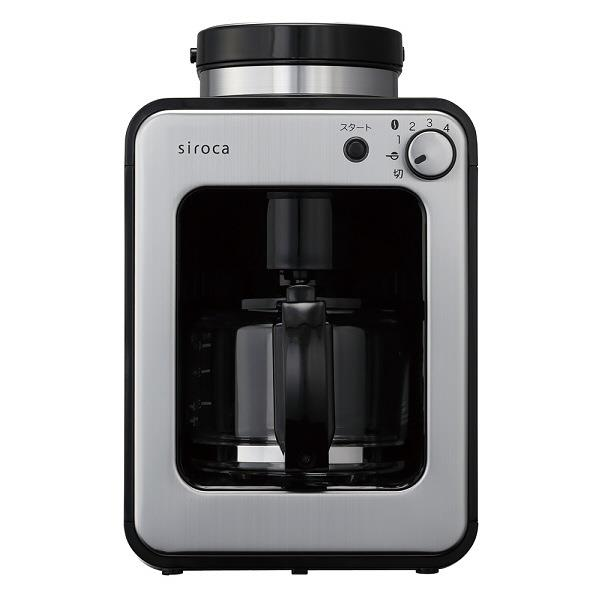 シロカ 全自動コーヒーメーカー ステンレスシルバー SC-A221(K/SS) [SCA221KSS]【RNH】