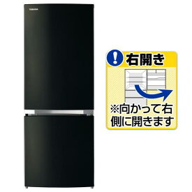 東芝 【右開き】153L 2ドアノンフロン冷蔵庫 メタリックブラック GRP15BSK [GRP15BSK]【RNH】