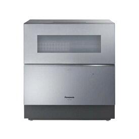 パナソニック 食器洗い乾燥機 シルバー NP-TZ100-S [NPTZ100S]【RNH】
