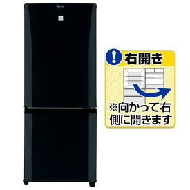 三菱 【右開き】146L 2ドアノンフロン冷蔵庫 keyword キーワードブラック MR-P15ED-KK [MRP15EDKK]【RNH】