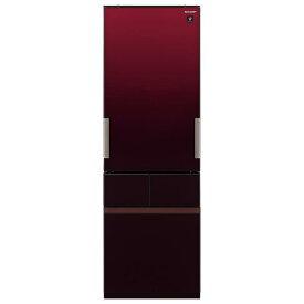 シャープ 415L 4ドアノンフロン冷蔵庫 グラデーションレッド SJGT42ER [SJGT42ER]【RNH】