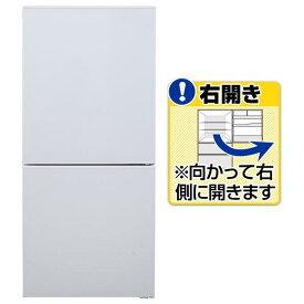 ツインバード 【右開き】110L 2ドアノンフロン冷蔵庫 ホワイト HR-E911W [HRE911W]【RNH】