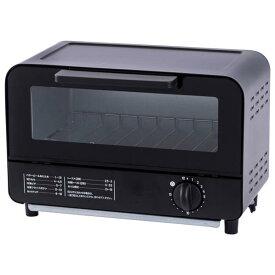 YAMAZEN オーブントースター ブラック YTL-900-B [YTL900B]【RNH】【NATUM】