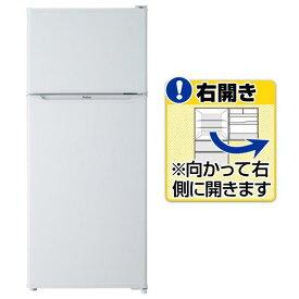 ハイアール 【右開き】130L 2ドアノンフロン冷蔵庫 ホワイト JR-N130A-W [JRN130AW]【RNH】