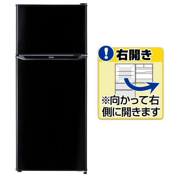ハイアール 【右開き】130L 2ドアノンフロン冷蔵庫 ブラック JR-N130A-K [JRN130AK]【RNH】