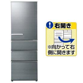 AQUA 【右開き】375L 4ドアノンフロン冷蔵庫 チタニウムシルバー AQR-SV38H(S) [AQRSV38HS]【RNH】
