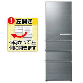 AQUA 【左開き】375L 4ドアノンフロン冷蔵庫 チタニウムシルバー AQR-SV38HL(S) [AQRSV38HLS]【RNH】