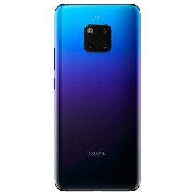 HUAWEI SIMフリースマートフォン Mate 20 Pro Twilight MATE 20 PRO/TWILIGHT [MATE20PROTWILIGHT]
