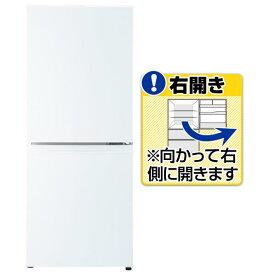 AQUA 【右開き】L 2ドアノンフロン冷蔵庫 オリジナル and Smart ホワイト AQR-E13H(W) [AQRE13HW]【RNH】