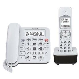 PIONEER デジタルコードレス電話機(子機1台タイプ) KuaL ホワイト TF-VR26SE(W) [TFVR26SEW]【RNH】