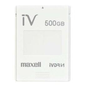 マクセル カセットハードディスク 500GB(1個) アイヴィ ホワイト M-VDRS500G.E.WH.K2 [MVDRS500GEWHK2]【PBKP】