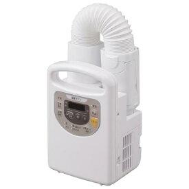 アイリスオーヤマ ふとん乾燥機 カラリエ パールホワイト KFK-C3-WP [KFKC3WP]【RNH】【MMPT】