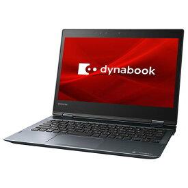 Dynabook ノートパソコン dynabook V6 オニキスブルー P1V6JPBL [P1V6JPBL]【RNH】