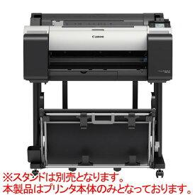 キヤノン 大判プリンター imagePROGRAF TM-200 [TM200]
