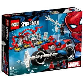 レゴジャパン LEGO スーパーヒーローズ 76113 スパイダーマンのバイクレスキュー 76113スパイダ-マンノバイクレスキユ- [76113スパイダ-マンノバイクレスキユ-]