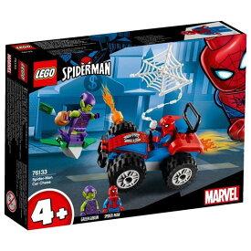 レゴジャパン LEGO スーパーヒーローズ 76133 スパイダーマンのカーチェイス 76133スパイダ-マンノカ-チエイス [76133スパイダ-マンノカ-チエイス]