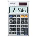 カシオ ゲーム電卓 SL-880-N [SL880N]