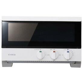 シロカ オーブントースター すばやき ホワイト ST-2A251(W) [ST2A251W]【RNH】【SPSP】