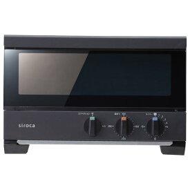シロカ オーブントースター すばやき ブラック ST-2A251(K) [ST2A251K]【RNH】【SPSP】