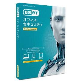 ESET オフィス セキュリティ 5PC+5モバイル ESETオフイスセキユ195PC5モバHDL [ESETオフイスセキユ195PC5モバHDL]
