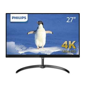 フィリップス 27型4K対応液晶ディスプレイ 276E8VJSB/11 [276E8VJSB11]【RNH】【AUMP】