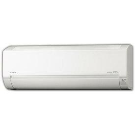 【標準設置工事費込み】日立 6畳向け 冷暖房インバーターエアコン KuaL ステンレス白くまくん スターホワイト RASDM22JE7WS [RASDM22JE7WS]【RNH】