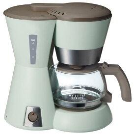 イデアインターナショナル 4カップコーヒーメーカー BRUNO グリーン BOE046-GR [BOE046GR]【SPMS】
