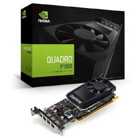 ELSA グラフィックボード NVIDIA Quadro P1000 EQP1000-4GER [EQP10004GER]
