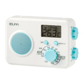 エルパ AM/FMシャワーラジオ ホワイト ER-W40F [ERW40F]【JNMP】
