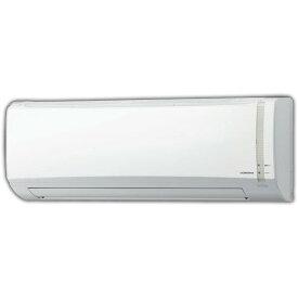 【標準設置工事費込み】コロナ 10畳向け 冷暖房インバーターエアコン ホワイト CSH-N2819R(W)S [CSHN2819RWS]【RNH】