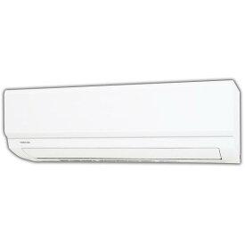 【標準設置工事費込み】東芝 10畳向け 冷暖房インバーターエアコン ホワイト RAS-F281MWS [RASF281MWS]【RNH】【FBMP】