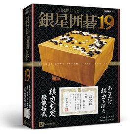 シルバースタージャパン 銀星囲碁19 ギンセイイゴ19WC [ギンセイイゴ19WC]【SPMS】