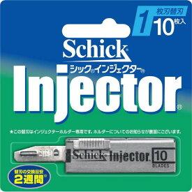 シック インジェクター 1枚刃 替刃 10枚入 シックインジェクター SII-10 [SII10]