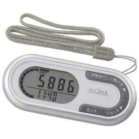 オーム電機 3Dセンサー歩数計 シルバー HB-K700-S [HBK700S]【SPSP】