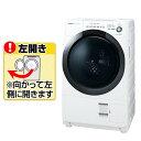 シャープ 【左開き】7.0kgドラム式洗濯乾燥機 ホワイト系 ESS7DWL [ESS7DWL]【RNH】