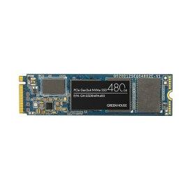 グリーンハウス SSD M.2 PCIe Gen3x4 NVMe 3D TLC 480GB GH-SSDRMPA480 [GHSSDRMPA480]