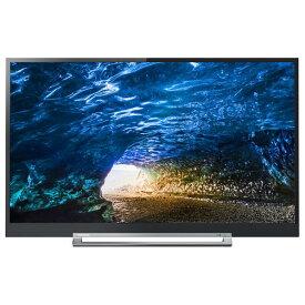 東芝 43V型4Kチューナー内蔵液晶テレビ REGZA Zシリーズ 43Z730X [43Z730X]【RNH】【SSPP】