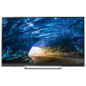 東芝 55V型4Kチューナー内蔵液晶テレビ REGZA Zシリーズ 55Z730X [55Z730X]【RNH】