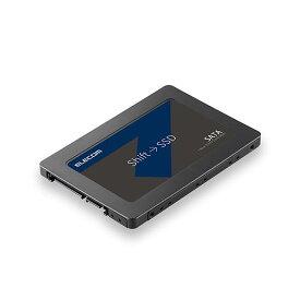 エレコム 2.5インチ SerialATA接続内蔵SSD(240GB) ESD-IB0240G [ESDIB0240G]