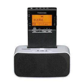 東芝 LEDライト付き充電式ポケットラジオ ガンメタリック TY-SPR8(KM) [TYSPR8KM]【RNH】