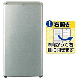 AQUA 【右開き】75L 1ドアノンフロン冷蔵庫 ブラッシュシルバー AQR-8G(S) [AQR8GS]【RNH】