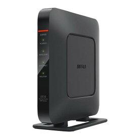 BUFFALO 無線LAN親機 11ac/n/a/g/b 1733+800Mbps WSR-2533DHPL-C [WSR2533DHPLC]【RNH】