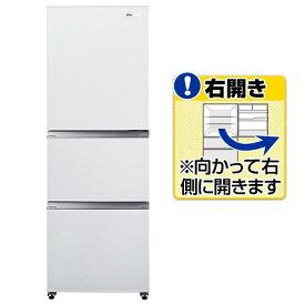ハイセンス 【右開き】282L 3ドアノンフロン冷蔵庫 ホワイト HR-D2801W [HRD2801W]【RNH】【WPP】
