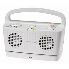 オーディオテクニカ テレビ用ワイヤレススピーカー SOUND ASSIST ホワイト AT-SP767XTV WH [ATSP767XTVWH]【RNH】