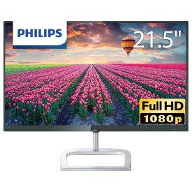 フィリップス 21.5型ワイド液晶ディスプレイ 226E9QDSB/11 [226E9QDSB11]【RNH】【MMPT】